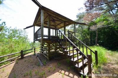 松原銅山跡地公園