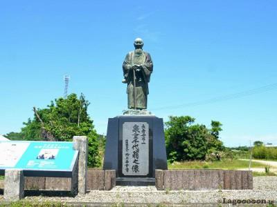 泉重千代翁の像