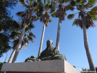 僧俊寛の墓