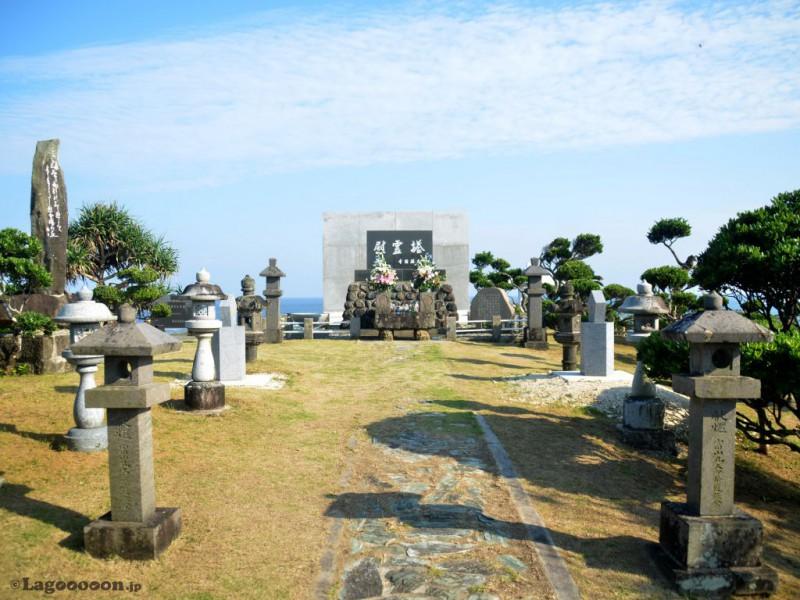 富山丸慰霊塔