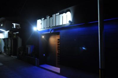 Bar Riddim